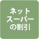 CONCEPT|近鉄の賃貸|学研奈良登美ヶ丘(生駒市)の賃貸レジデンス